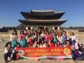 參訪首爾學校 探索韓國文化 國中學生國際教育交流收穫多(中華社區報刊聯合新聞網)