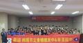 參訪首爾學校 探索韓國文化 國中學生國際教育交流收穫多 (桃園新聞網)