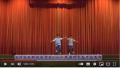 705廖宥菘、706鍾依凡 獨輪車表演 - YouTube