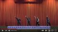 804 劉嘉麗、鄭恩伃、801李玟心、903潘姵岑 熱舞表演 - YouTube